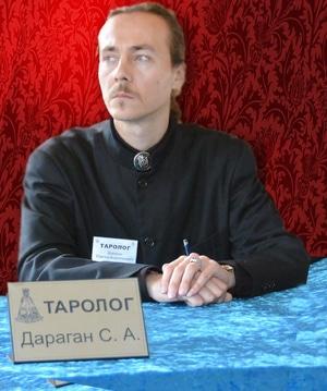 Vidoviti Tarotolog Daragan